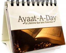 A Lifetime Qur'anic Calendar