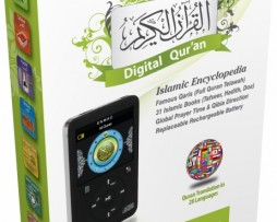 Color Digital Quran