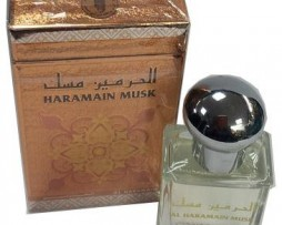 Haramain Musk - Arabian 15ml