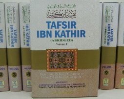 Tafsir Ibn Kathir 10 Volume Full Set2