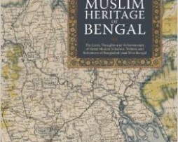 The-Muslim-Heritage-of-Bengal